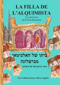 http://angelitosedicions.blogspot.com.es/2015/02/la-filla-de-lalquimista-un-conte-jueu.html